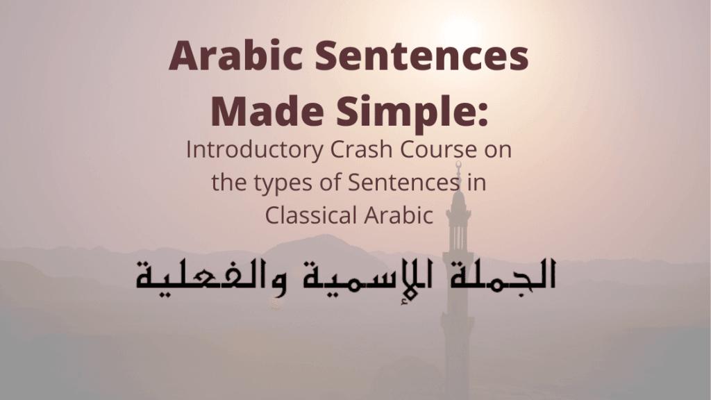 Arabic Sentences