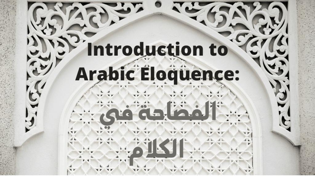 Eloquence in Arabic Speech