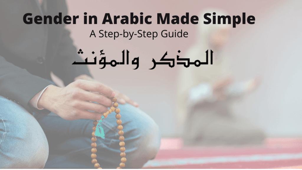 Gender in Arabic