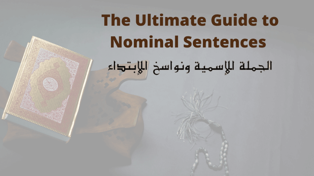 Nominal Sentence in Arabic