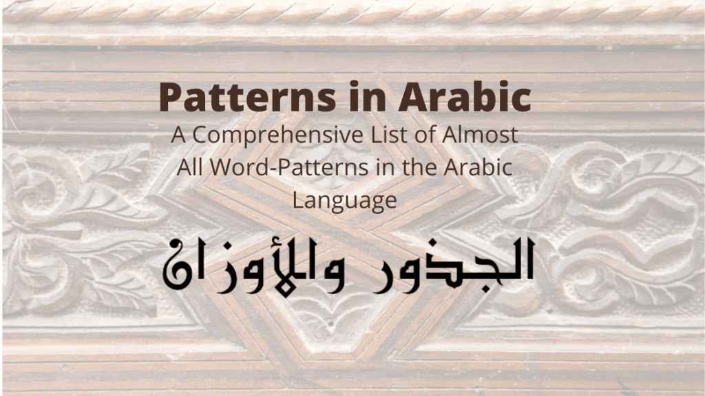 Patterns in Arabic