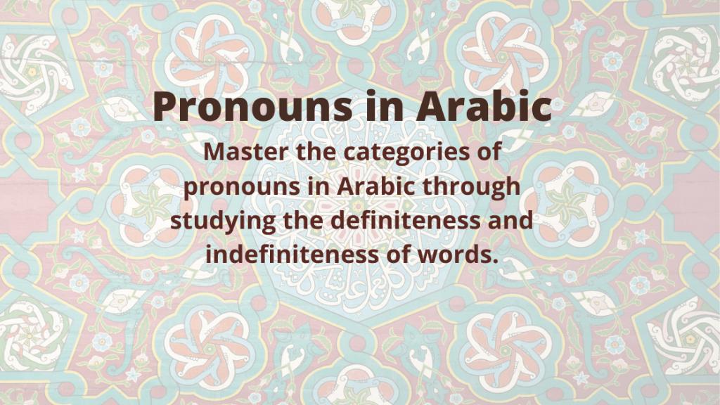 Pronouns in Arabic