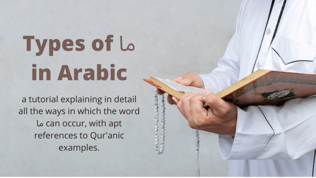 Types of Maa in Arabic