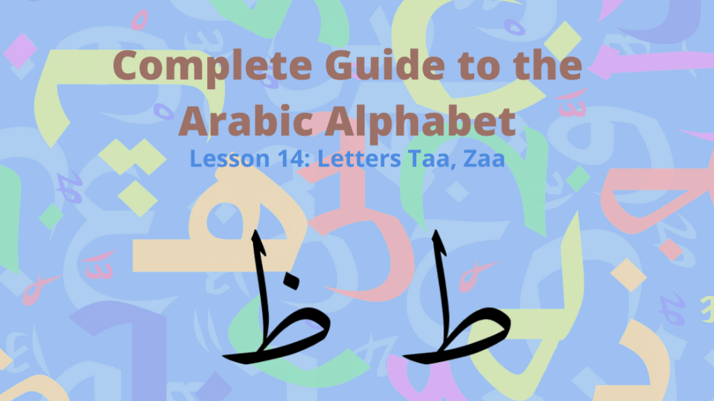 Arabic Letters taa, zaa