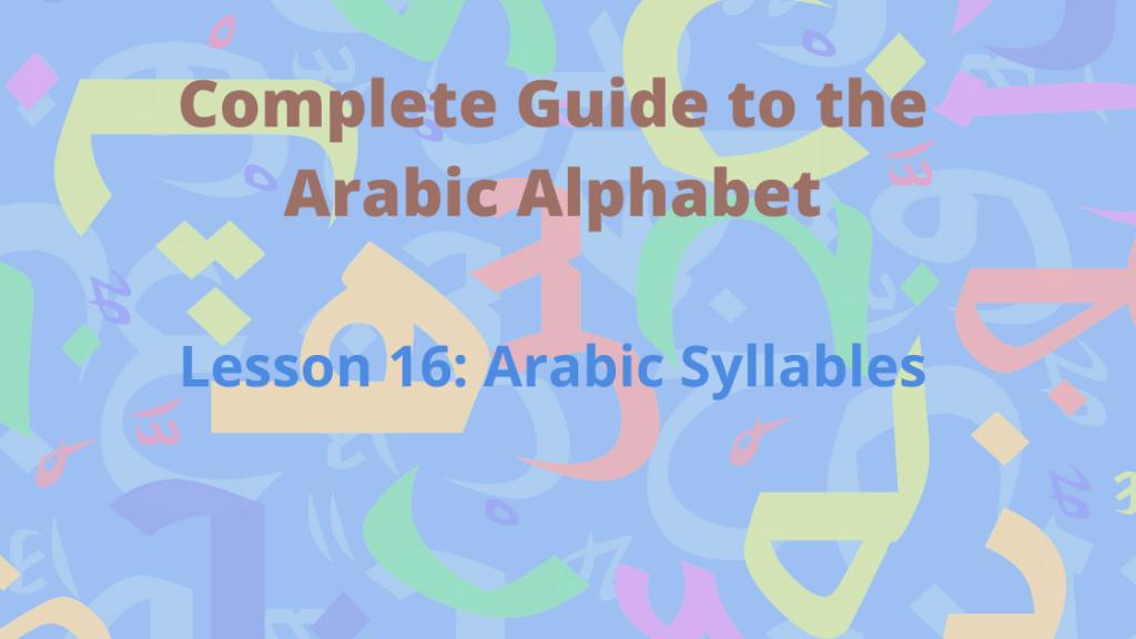 Arabic Syllables