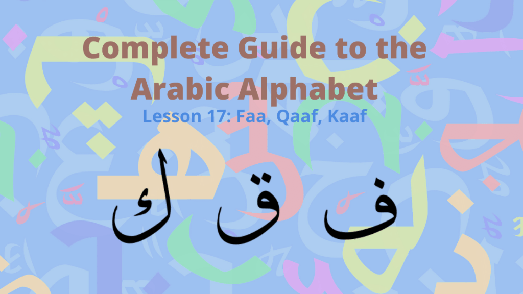 Arabic Letters faa, qaaf, kaaf
