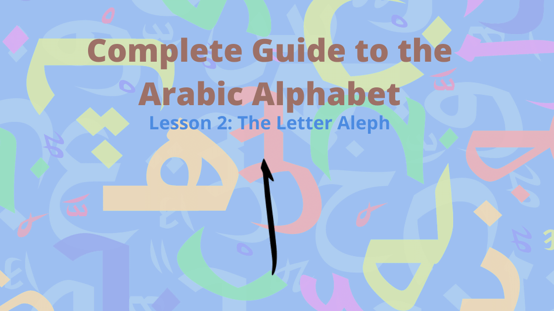 Arabic Letter Aleph