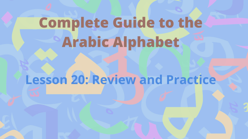 Arabic Alphabet Review and Practice