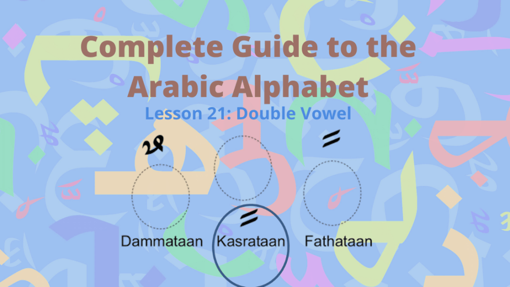 Arabic Double Vowel (Tanween)