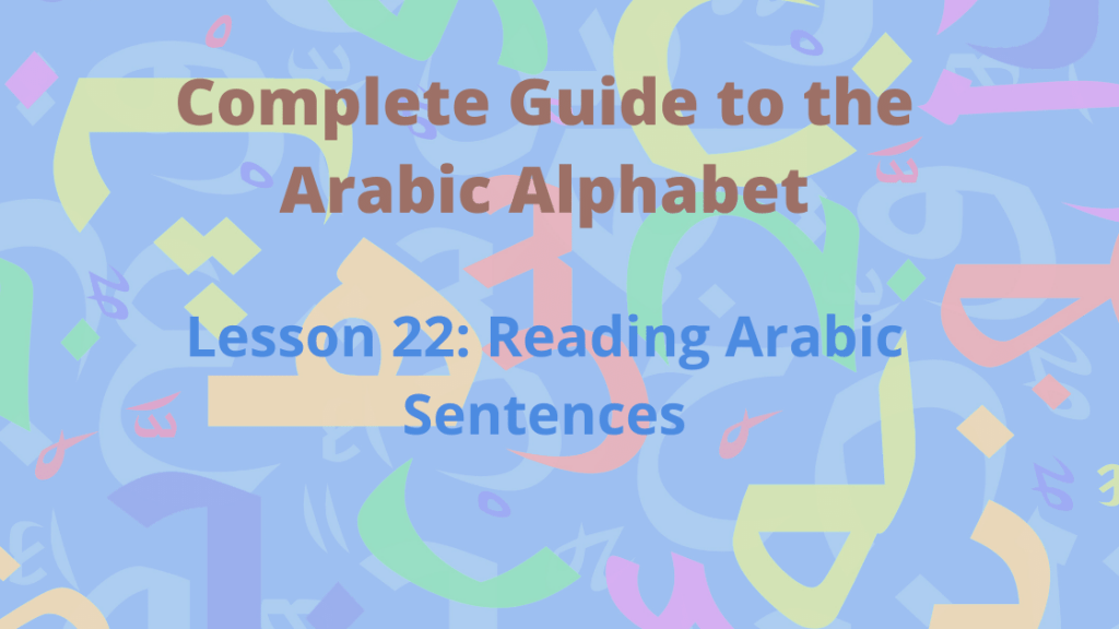 Reading Arabic Sentences