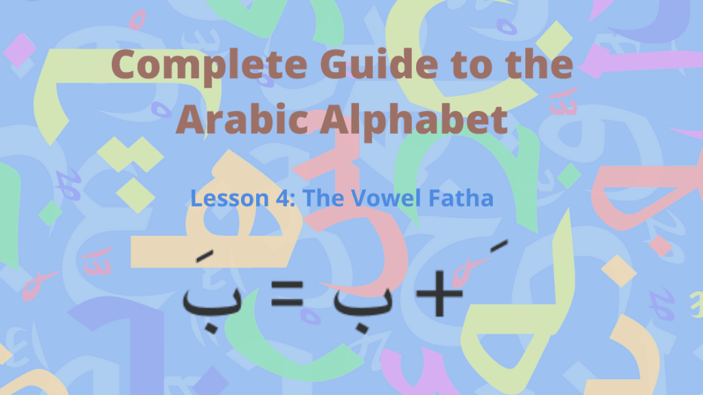 Arabic Vowel Fatha