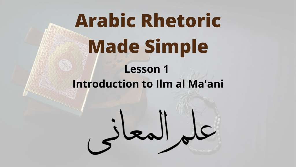 Introduction to Arabic Rhetoric