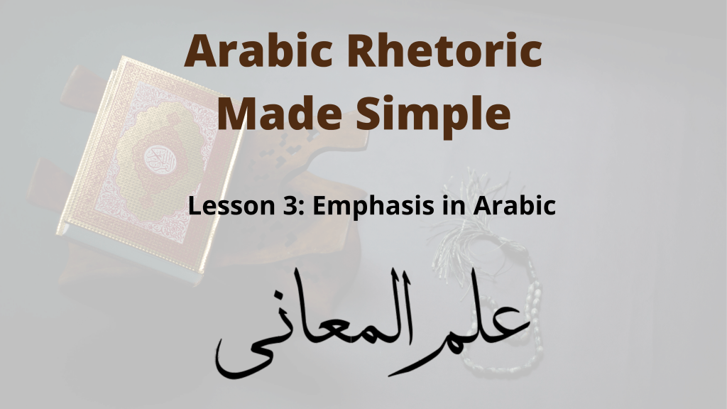 Emphasis in Arabic Sentences