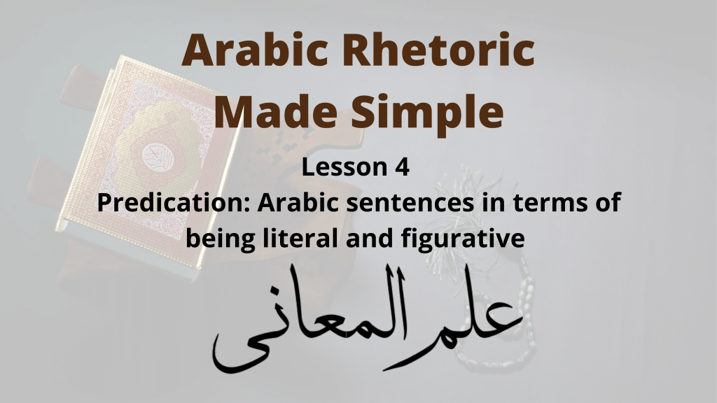 Literal vs. Figurative in Arabic