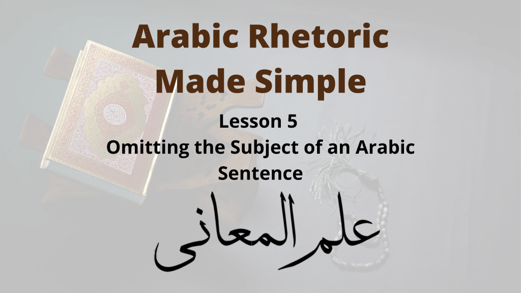 Omitting the subject of an Arabic sentence
