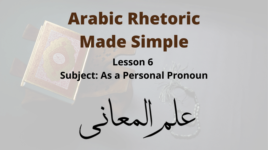 Expressing the subject as a personal pronoun