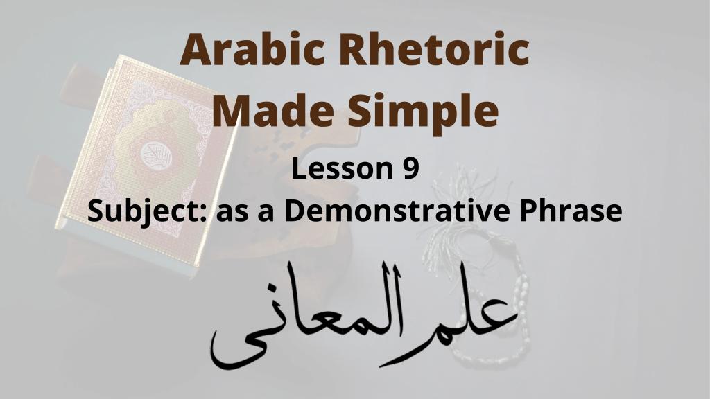 Demonstrative pronoun as the subject of an Arabic sentence