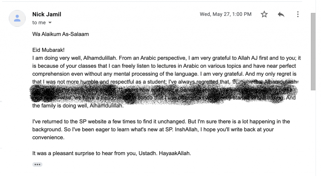 Eid Mubarak email from Mohtanick