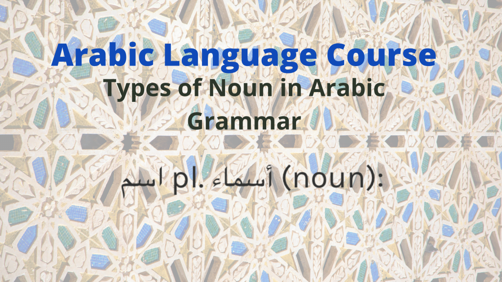 Types of Noun in Arabic