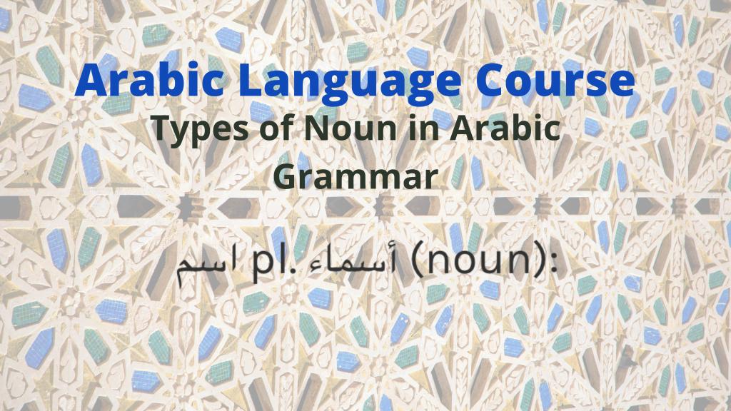 Types of Noun in Arabic