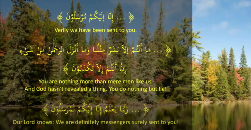 Examples of Emphasis from the Quran