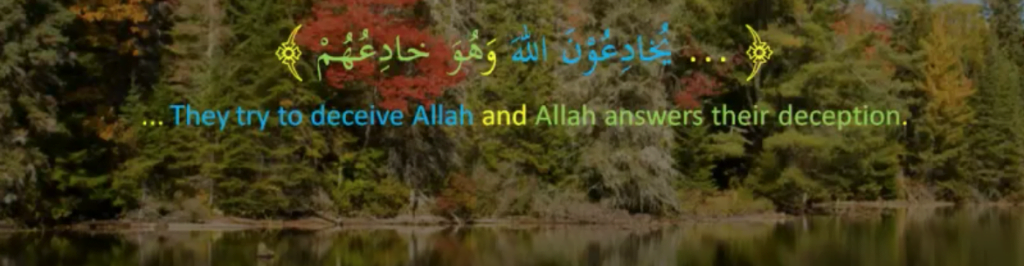 quranic example of fasl and wasl in Balagha