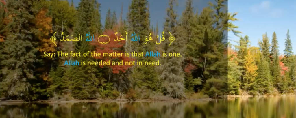 Quranic example of using a proper noun to represent the subject of an Arabic sentence