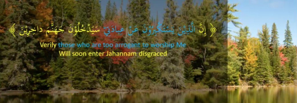 Quranic example to show relative pronoun as subject of a sentence