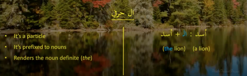 Alif-Laam in Arabic as a harf