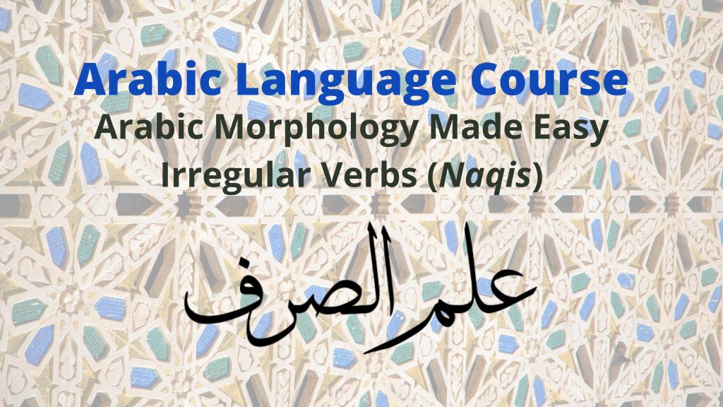 Weak Verbs Arabic