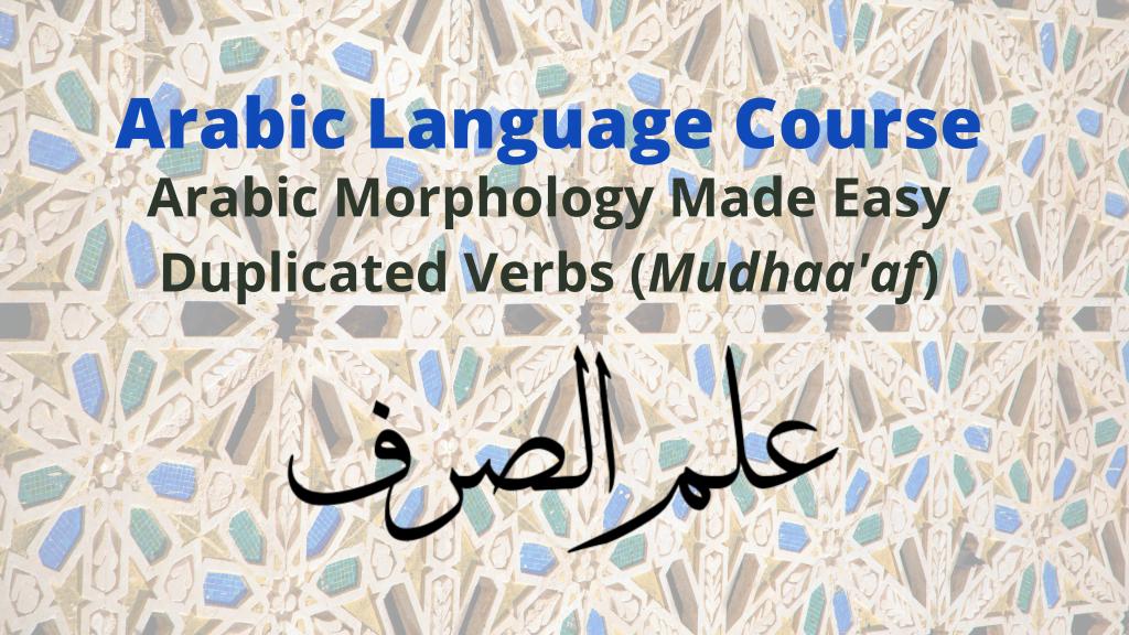 Doubled Verbs Arabic