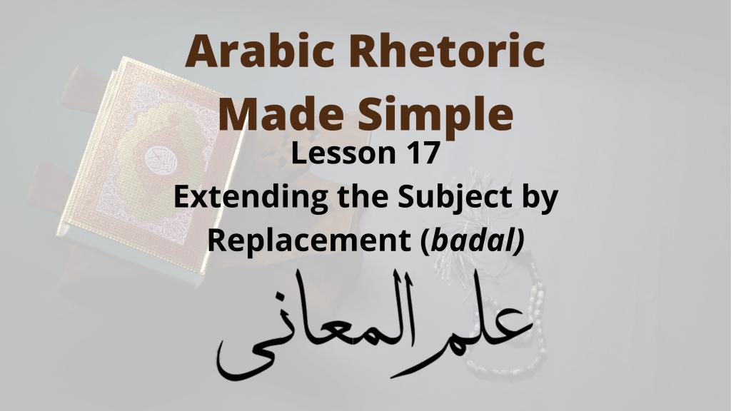 badal in Arabic grammar and Balagha
