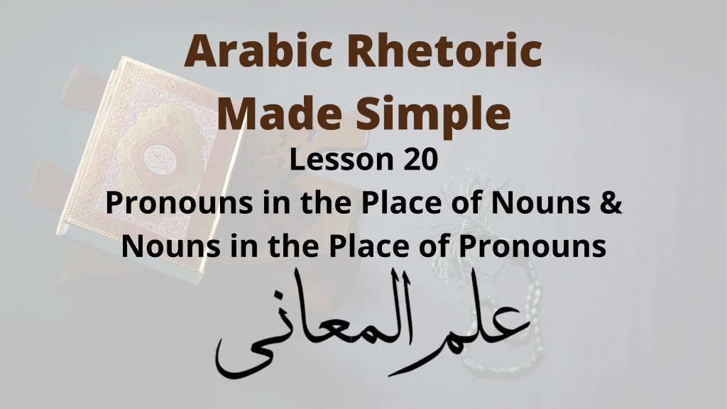 Nouns in the place of Pronouns and Pronouns in the Place of Nouns