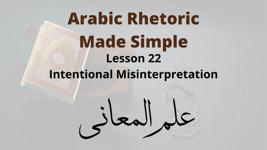 Intentional Misinterpretation in Arabic