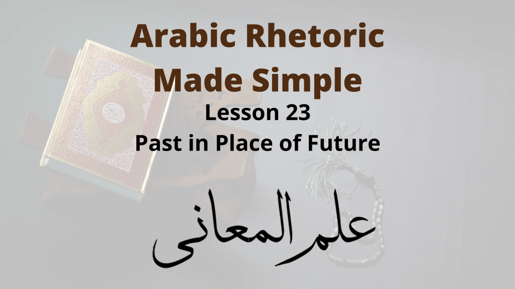 Referring to a future event with a past tense verb in Arabic