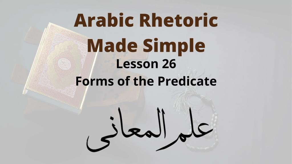 Types of Khabar in Arabic