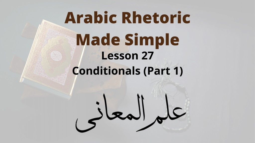 Conditional Statements in Arabic
