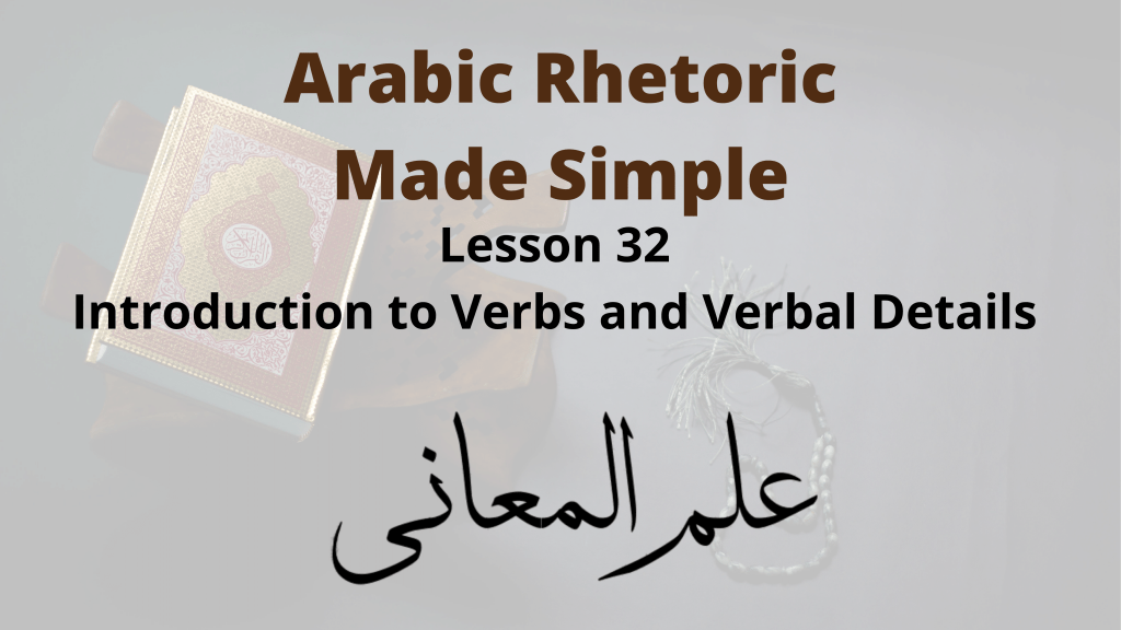 Verbs and Verbal Details in Arabic