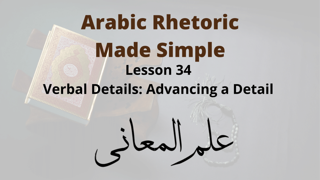 Advancing a direct object in Arabic