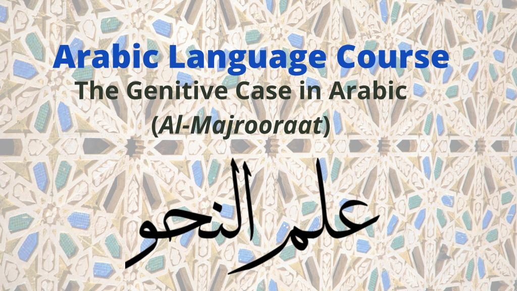 Genitive Case Arabic