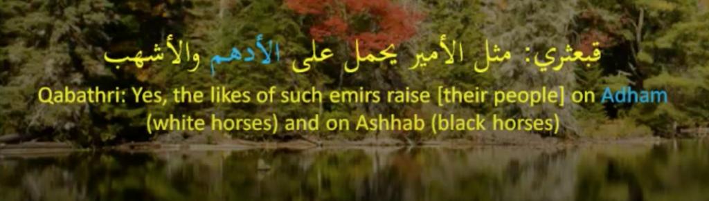 qabathari's response to Hajjaj