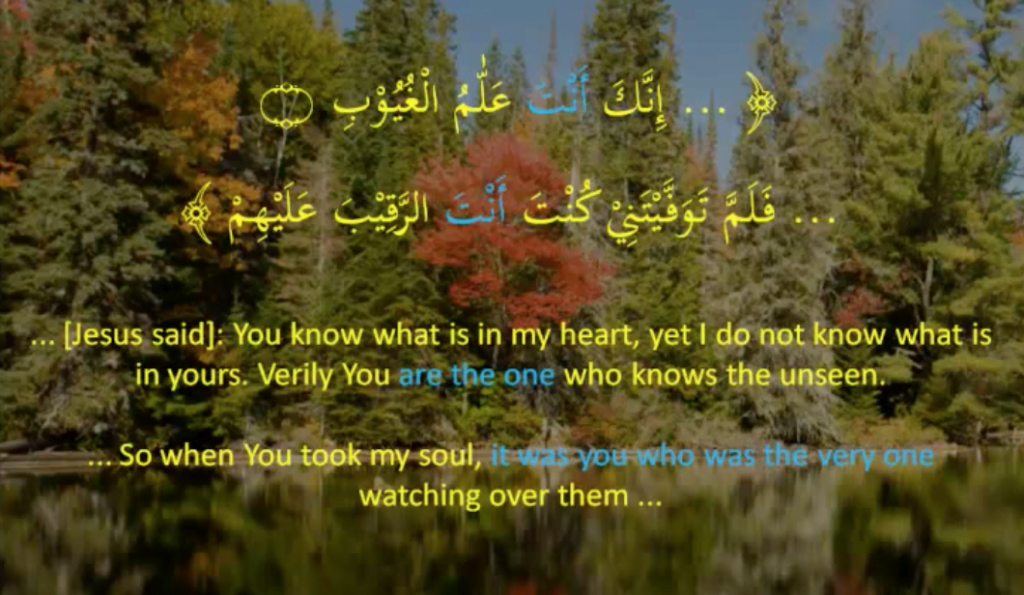 Quranic examples for the pronoun of Separation