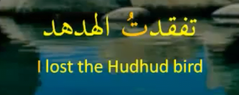 Faa'il in the form of a pronoun after the verb in Arabic