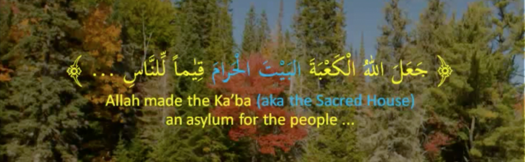 quranic example of atf bayan