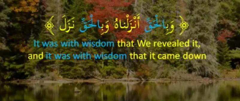 al-izhar fi mawdi al-idmar