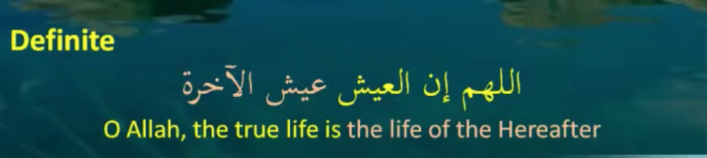 Example of a Definite predicate in Arabic