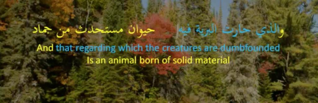 bringing forward the musnad ileh in Arabic